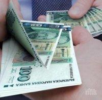 ВАЖНО: Голяма новина за всички, теглили кредити от банки