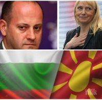 ПОРЕДНА ПРОВОКАЦИЯ: След предателството на Радан и Йончева, от Скопие се зъбят: Има македонско малцинство в България