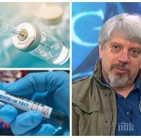 Проф. Николай Витанов: Най-големият натиск вероятно ще е до средата на декември. По-добре да останем здрави до появата на ваксината срещу COVID-19