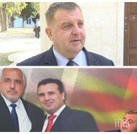 Красимир Каракачанов: Управляващите в Скопие си представят ЕС като СССР