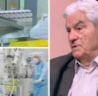 Имунологът акад. Богдан Петрунов: Мерките трябва да останат поне още две-три години! Последиците за здравето от коронавируса траят много дълго - цинк, литий и селен помагат на имунитета