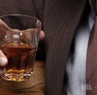 ново откритие уред чисти скоростно алкохола тялото