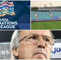 ИЗВЪНРЕДНО: Националите ни с ново поражение в Лигата, футболистите на България пред изпадане от Дивизия