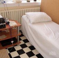 Никой не иска да работи в Ковид отделението в Котел - болницата няма инфекционист и реаниматор