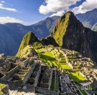 Перу с черен рекорд ден преди изборите