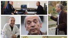 ИВА НИКОЛОВА: Мангъров - най-привилегированият лекар в света