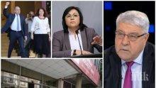 САМО В ПИК: Спас Гърневски разнищи БСП в рими: Води ни Партийо, води ни, с Корнелия и президента към властта, отдава ни се шанс да победим, на коронавируса с помощта
