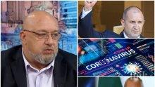 """Красен Кралев: БСП ни набиваха в главите, че COVID-19 е световна конспирация, горяха маски, а президентът с вдигнато юмруче поздравяваше на 3 март. Но кабинет """"Борисов 4"""" не е новина"""