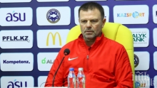 Титулуван клуб от Казахстан пожела Стойчо Младенов