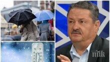 Топ климатологът проф. Георги Рачев с експресна прогноза каква ще бъде зимата и кога ще падне първият сняг