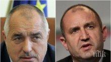 """Радев се позовава на фашисти. Но иначе """"фашистът"""" е Борисов..."""