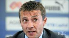 Бивш треньор на Левски фаворит за мениджър на Дарби Каунти