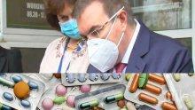 ПЪЛЕН КОШМАР! Лекарствата в София свършиха, рев и скандали по огромните опашки