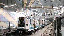 Пожар лумна в метрото на Берлин, четирима са ранени