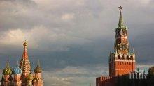 ЗАРАДИ РЕКОРДНИТЕ ЗАРАЗЕНИ: Москва превърна ледена пързалка в COVID-болница