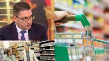 Забраната за пазаруване на възрастните - абсурдна и опасна дискриминация