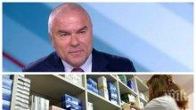Веселин Марешки: Невежество е твърдението на Нинова, че с лекарствата се спекулира. Цинизъм е БСП да са в залата, а да не се регистрират, за да провалят кворума