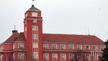 Учениците от 5 до 12 клас в Плевен преминават на дистанционно обучение от утре