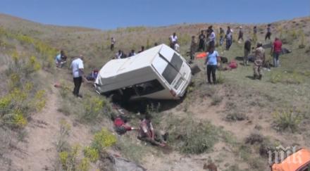 автобусна катастрофа мигранти турция загинали ранени