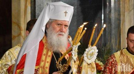 патриарх неофит отправи обръщение началото рождествения пост