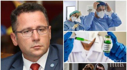 пик скендер сила сзо горещ коментар силата втората ковид вълна задължителното носене маски бави ваксината опасният вирус засегна семейството медика