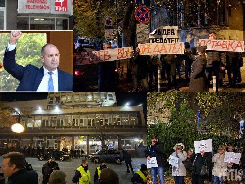 ПЪРВО В ПИК: Десетки граждани протестират срещу Румен Радев пред БНТ: Импийчмънт и оставка! Полиция и НСО го пазят от народния гняв (ВИДЕО/СНИМКИ/ОБНОВЕНА)