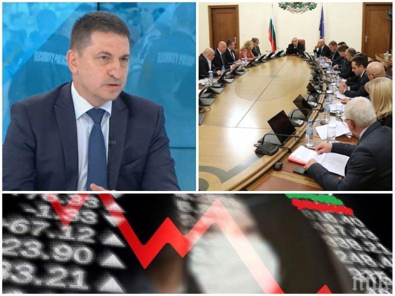 МВР шефът Христо Терзийски категоричен в разгара на пандемията: Целта на правителството е да не се затваря икономиката