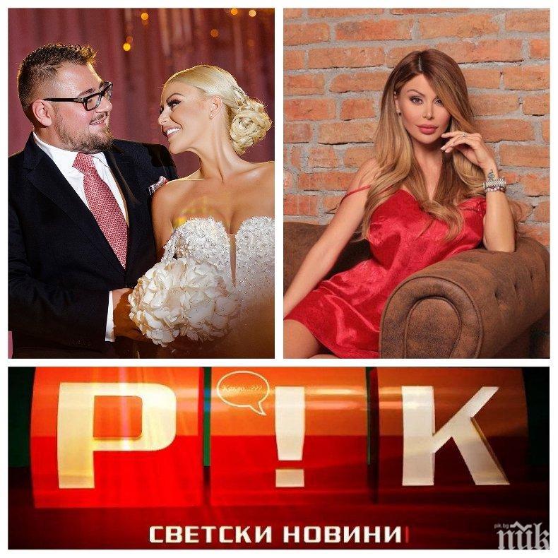 САМО В ПИК TV: Светлана Гущерова с безценен подарък към мъжа си и семейство му - ето с какво ги дари красавицата