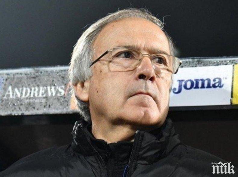 Привикаха по спешност защитник на Славия в националния за мача с Ейре