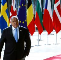 ПЪРВО В ПИК TV: Борисов преди видеоконференцията на Европейския съвет: Съжалявам за това, което се е случило в Пловдив. Мъчно ми е за всеки един човек (ВИДЕО)
