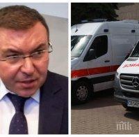 Здравният министър проф. Костадин Ангелов: От 1 януари вдигаме заплатите на лекарите с 600 лева, на сестрите с 360, а на санитарите със 120! Не е време за реформи и резки движения