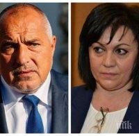 ГОРЕЩИ ДАННИ КЪМ 20:00: ГЕРБ печели изборите с 24.6%, БСП и Слави в оспорвана битка за второто място