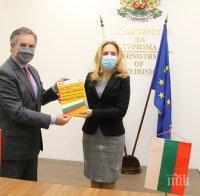 Марияна Николова: Испания е сред перспективните туристически пазари за България (СНИМКИ)