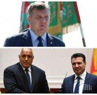 ЕДНО КЪМ ЕДНО: Каракачанов с остър коментар за Северна Македония и метежниците, потрошили централата на ВМРО