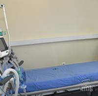 СМЪРТТА СЕ ВИХРИ: COVID-19 взе нови 5 жертви в Монтанско