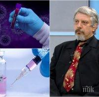 ГОРЕЩА ТЕМА! Проф. Витанов с план как да убием коронавируса: Времето му изтича - ако от днес спазваме стриктно мерките, след 2 седмици ще паднем на 800 заразени дневно