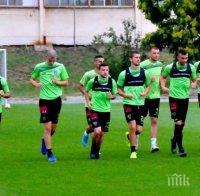Берое тренира тайно дузпи преди битката с Левски за купата