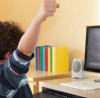 Унгария възнамерява да удължи срока на дистанционното обучение в гимназиите