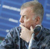 ФУТБОЛНА БОМБА: Твърдят, че Левски може да не излезе срещу ЦСКА
