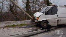 Бус и баничарка катастрофираха на пътя между Лом и Козлодуй, има ранени