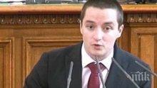 ИЗВЪНРЕДНО В ПИК TV! От БСП скочиха на дистанционното гласуване на депутатите - жалят се в Конституционния съд (ВИДЕО/ОБНОВЕНА)