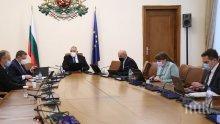 Борисов: Отпускаме допълнително 80 млн. лв. за медиците на първа линия (ВИДЕО)