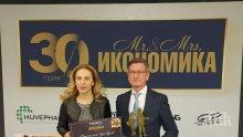"""Вицепремиерът Николова връчи наградата """"Мистър Икономика"""" на Цоло Вутов"""