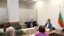 Марияна Николова откри Българо-турски онлайн бизнес форум