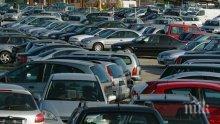 Пазарът на автомобили бележи огромен срив