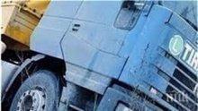 УЖАСЯВАЩА ТРАГЕДИЯ: Тир блъсна четири автомобила в Девин, шофьорът издъхна от масивен инфаркт