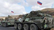 Започват преговори в Москва за Нагорни Карабах