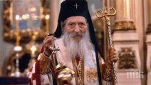 БПЦ: Вечна и блажена да бъде паметта на сръбския патриарх Ириней