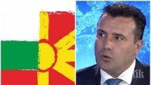 СКАНДАЛНО! Заев след червения картон за ЕС: Искам да покажа среден пръст на България (ВИДЕО)
