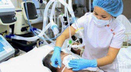 пандемията върлува жертвите коронавируса сащ надхвърлиха 250 000